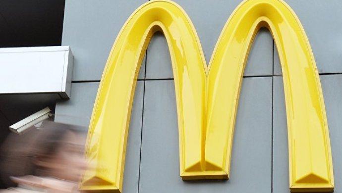 В «Твиттере» высмеяли «Макдоналдс» застранный мем