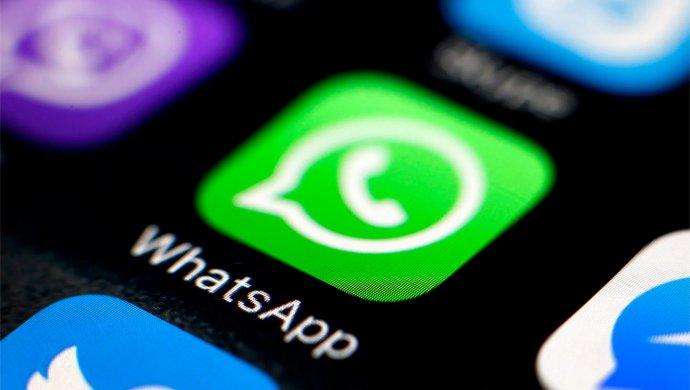 WhatsApp изменил функцию удаления сообщений