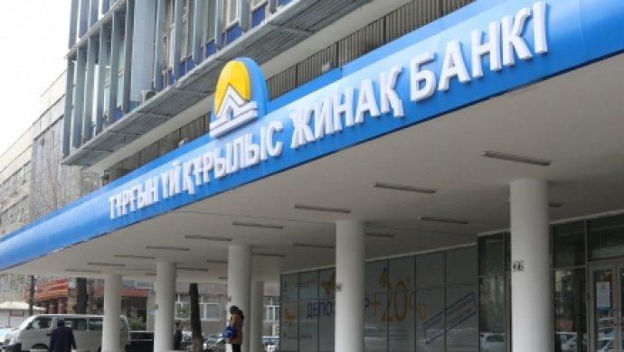 Оксикбаев оприватизации Жилстройсбербанка: Народ нихрена непонимает