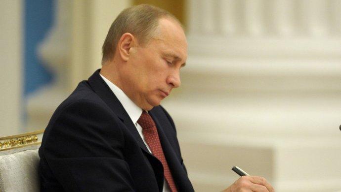 Путин снял сдолжностей 11 генералов иодного полковника
