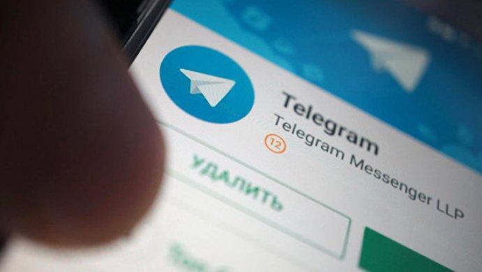 В Российской Федерации  начали перекрыть  Telegram