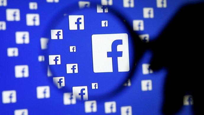 Руководитель Роскомнадзора опровергает «особые отношения» с социальная сеть Facebook