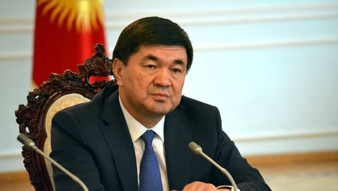 Парламент Киргизии назначил Абылгазиева премьер-министром