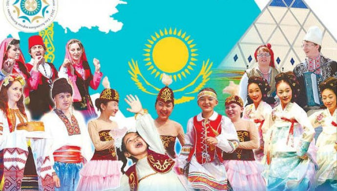 УКазахстана и Российской Федерации сложились образцовые межгосударственные отношения— Назарбаев