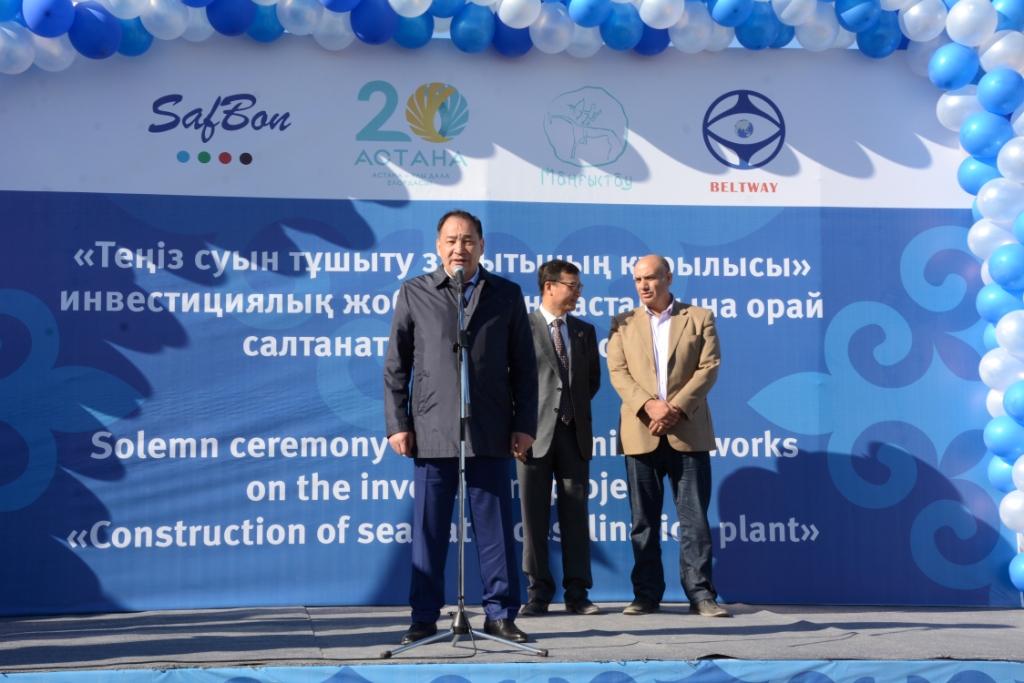 ВМангистауской области заработала первая солнечная электростанция