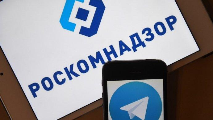 Роскомнадзор потребовал убрать Telegram изAppStore