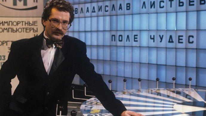 Доренко раскритиковал новейшую версию убийства Листьева