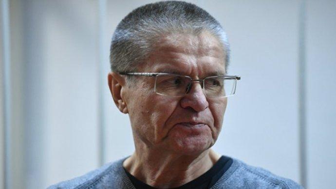 Улюкаева госпитализировали в тюремную больницу — URA.RU
