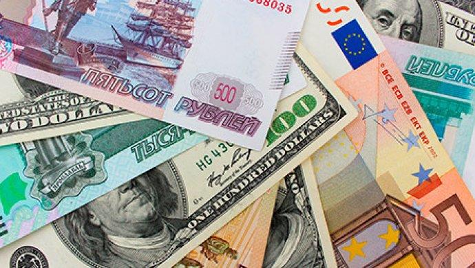 ЦБустановил официальные курсы доллара иевро на20сентября