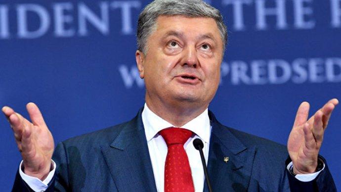 Украинский депутат высмеял объявление Порошенко о«самой сильной армии»