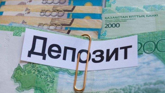Казахстанцы смогут копить деньги на депозитах по новой системе с 1 октября