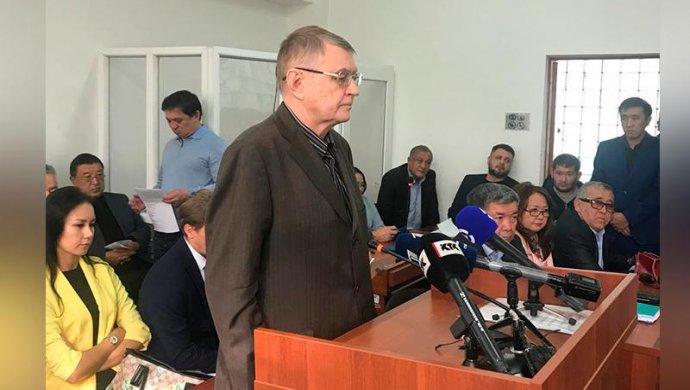 Храпуновы не явились в суд на последнее слово