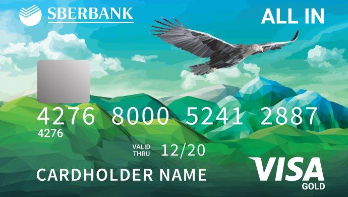 Сберегательный банк иVisa запустили цифровую карту