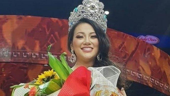 Названа победительница конкурса «Мисс Земля— 2018»