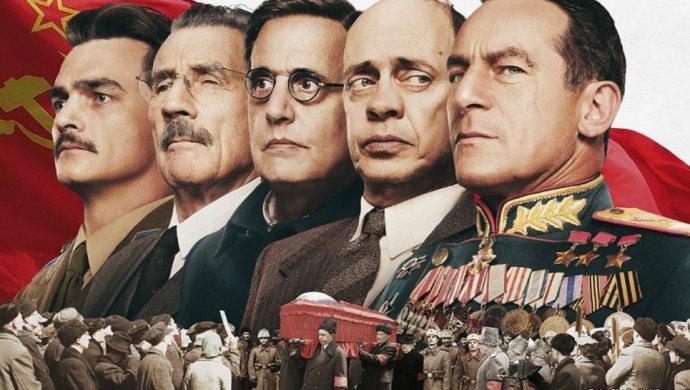 Запрещенный вРФ сатирический фильм Смерть Сталина признали лучшей европейской комедией