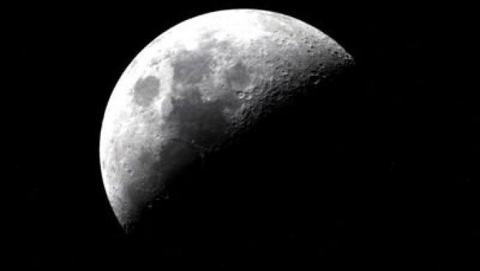 Китайский аппарат 'Чанъэ-4' успешно сел на обратную сторону Луны