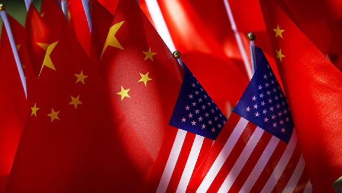 ВПекине начались торговые переговоры между США иКитаем