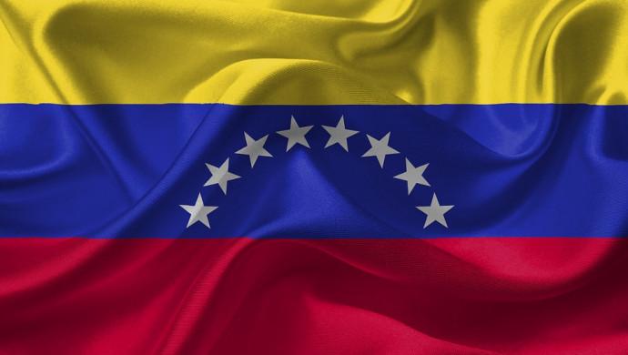 Выдворение посла ФРГ изВенесуэлы: ЕСсделал объявление