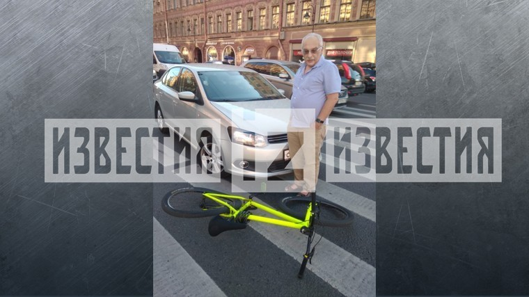 «А в чем вопрос?»: Друзь рассказал о ДТП на Невском с велосипедистом