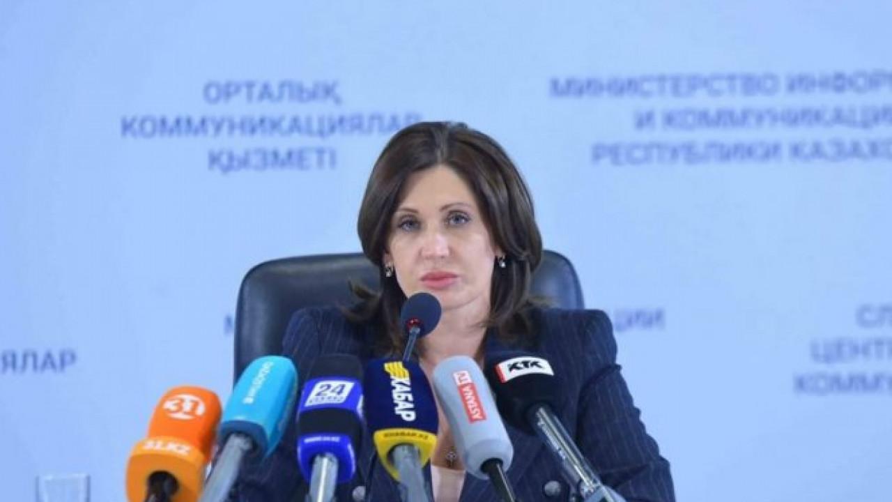81-й случай коронавируса зарегистрирован вКазахстане | КТК