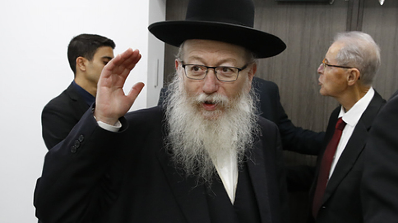 У руководителя  Минздрава  Израиля иего супруги  зафиксировали коронавирус