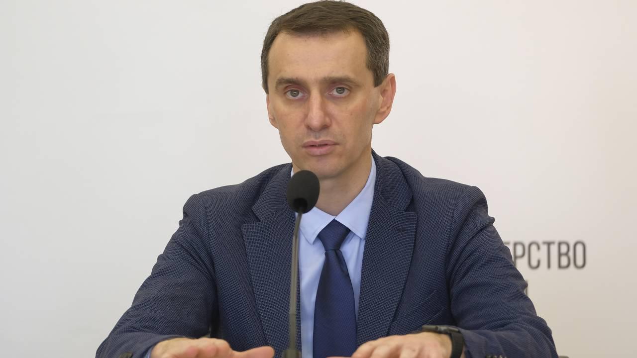 Виктор Ляшко заболел Covid-19