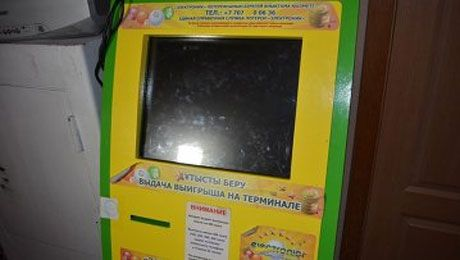 Игровые автоматы в павлодаре игровые автоматы андроид открытый код