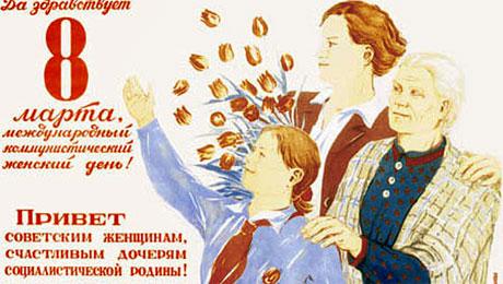61% украинцев поддерживают введение квот для женщин в Верховной Раде - Цензор.НЕТ 5272