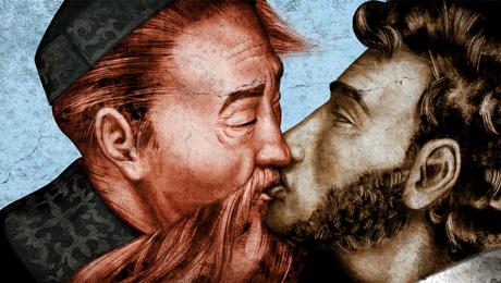 Гомосексуалисты костанай