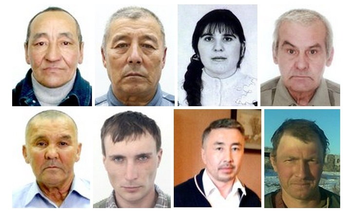 розыск в казахстане фото бюро мдм предоставляет