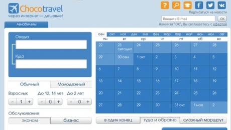 Как можно купить через интернет авиабилеты из актобе сколько стоит билетна самолет санкт-петербург - киров