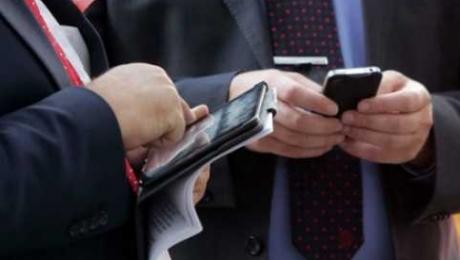 Госслужащий может работать на форексе сратегия форекс торговля по уровням