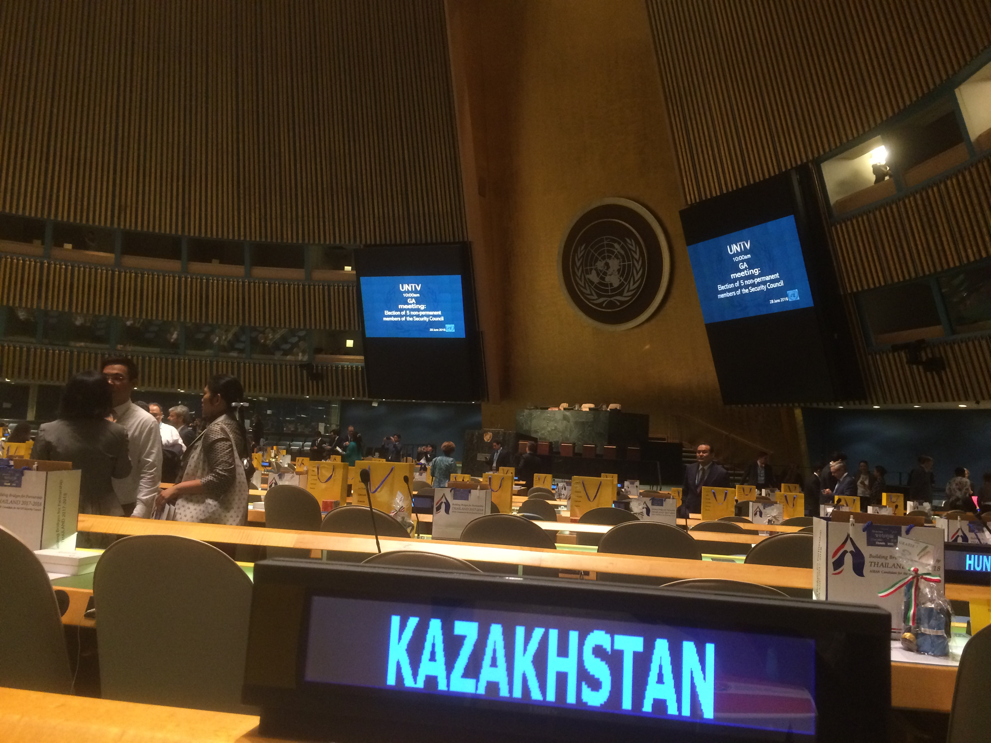 Казахстан член
