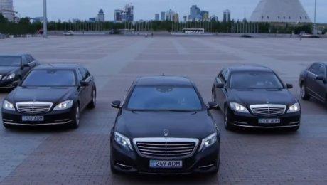 документы на авто мерседес в казахстане
