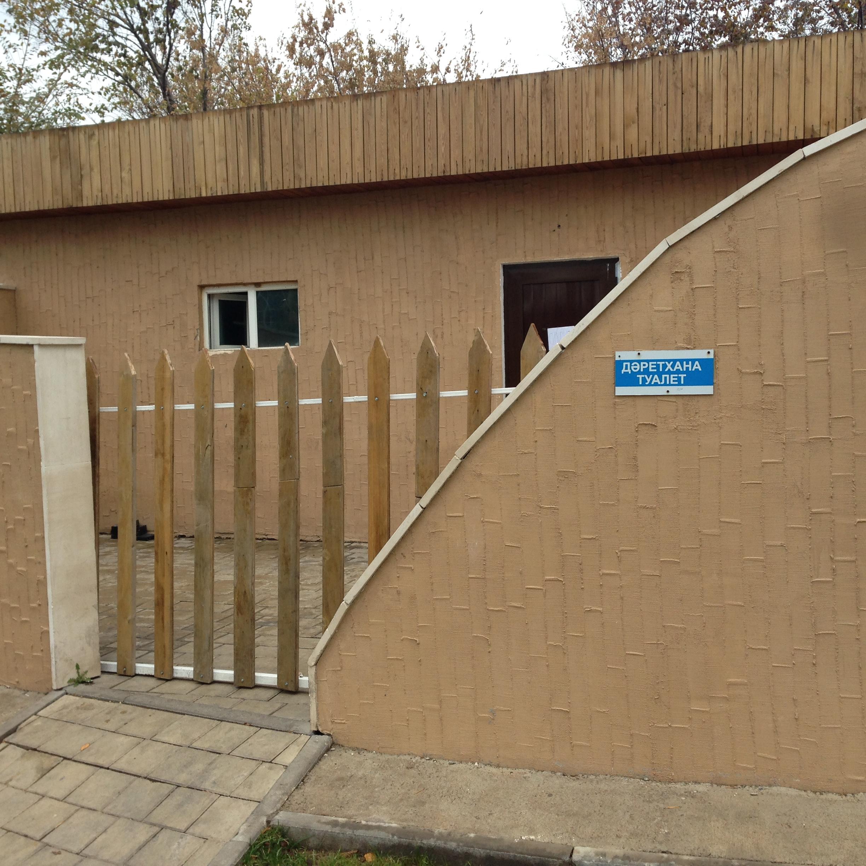 nakazal-v-obshestvennom-tualete-foto-kuhni-v-glorihole