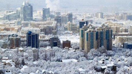 Прогноз погоды в абхазии город гудаута.