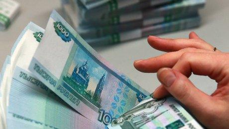 Рубль начнет расти forex error 134