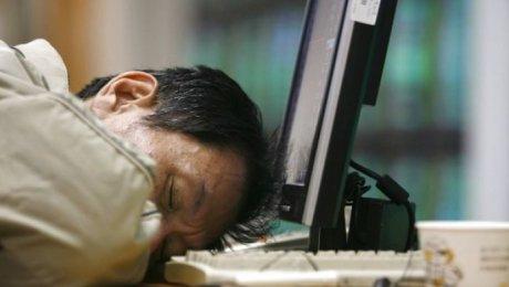Китайских чиновников наказали за сон на совещании по ...: https://www.zakon.kz/4843688-kitajjskikh-chinovnikov-nakazali-za-son.html