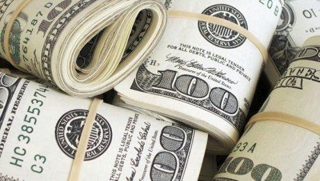 Снижение доллара бесплатно скачать платные советники форекс