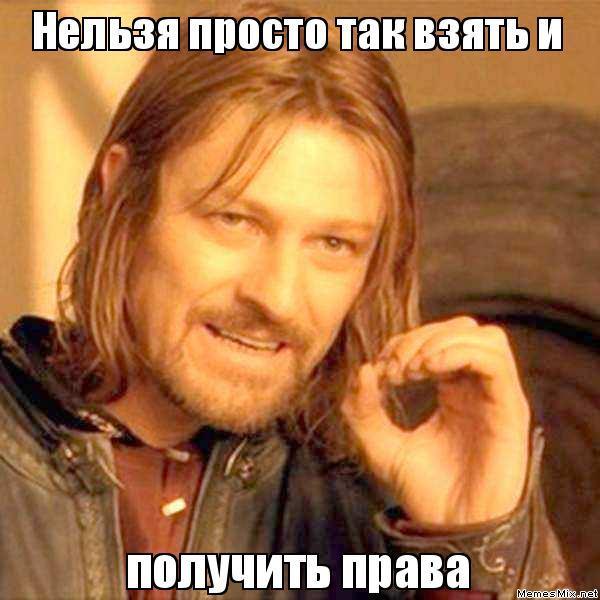 вадик купил 5 открыток по 14 рублей марина купила 3 открытки ассоциаций