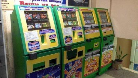 Ответственность арендодателя за игровые автоматы играть онлайн автоматы игровые