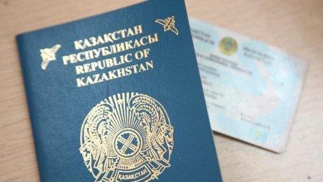 фотографии ребенка паспорт вклеивание в