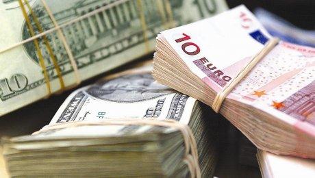 Евро долар форекс на сегодня падпет или растет как халявно зарабатывать на форекс