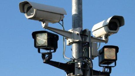 Камеры видеонаблюдения столичных школ объединят с «Сергек»
