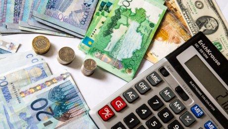 Курс доллара к тенге на завтра форекс втб24 нефтепромбанк
