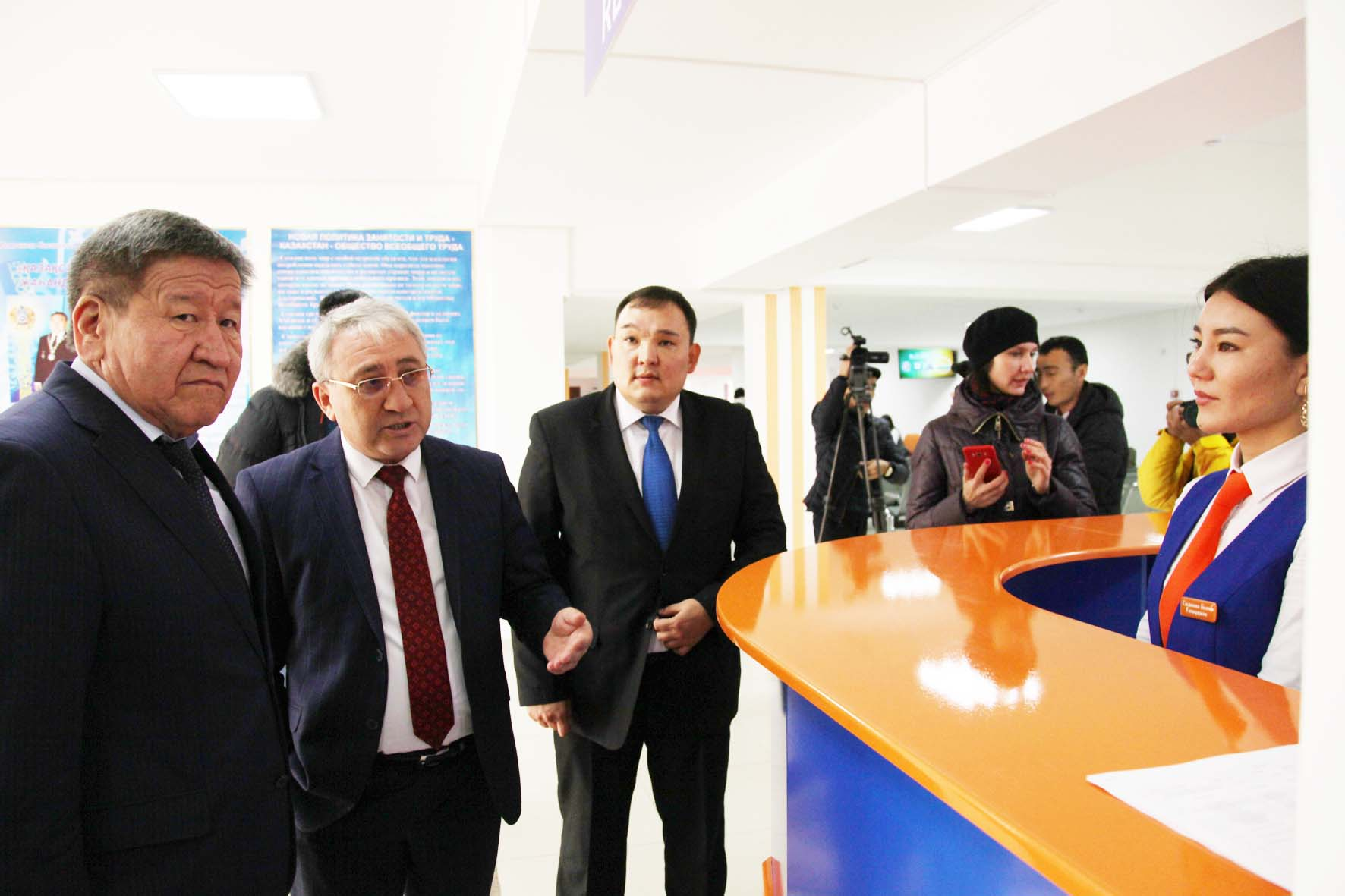 Центр занятости города талдыкорган фото будет