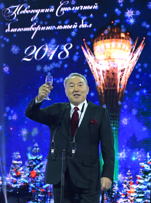 часть поздравление назарбаева с новым годом отеле предлагают питание
