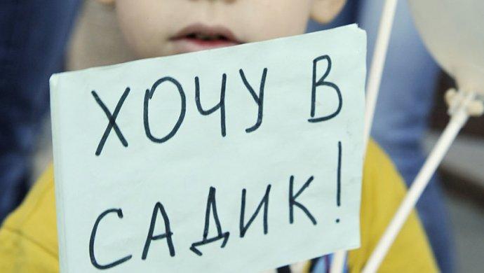 e9505c7cff8b Сагадиев пояснил казахстанке, почему не двигается очередь в детский сад
