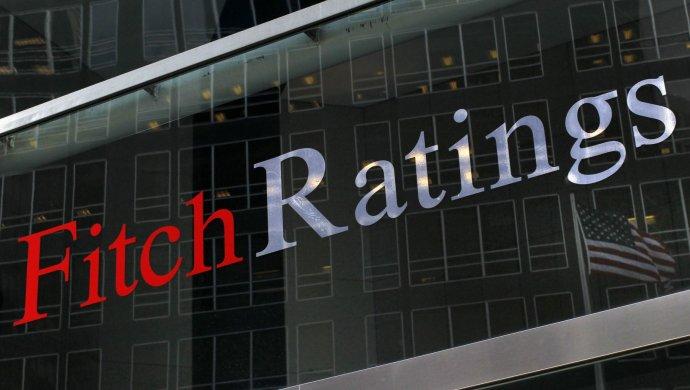 Fitch поместило рейтинги Казкоммерцбанка в список Rating Watch ...