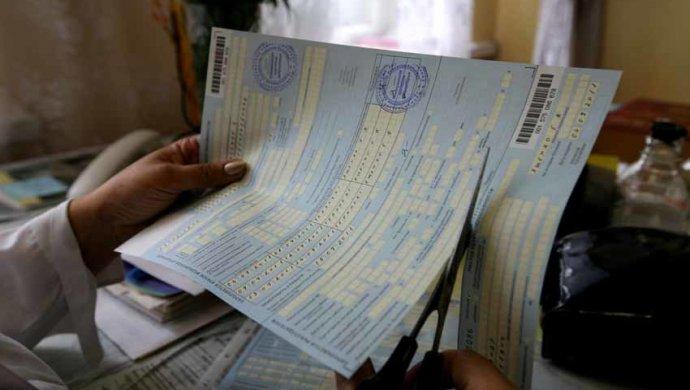 Купить больничный лист официально в караганде Справка от педиатра Бутырский район
